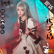 Cosplay women's wear suit goods in stock Over 14 years old Full set (dress + Accessories + socks + headdress, wig, shoes, please note the size Animation, original, film and television 50. M, s, one size fits all Succulent King Japan Land bound young prince huazijun Ba Xun Ning