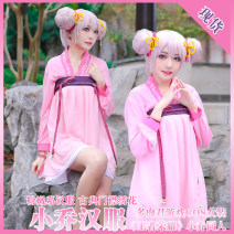 Cosplay women's wear suit goods in stock Over 14 years old Xiaoqiao Hanfu, tour version contract + noumenon (small contract) Original, game 50. M, s, one size fits all Succulent King Chinese Mainland Antique, lovely, otaku, Hanfu King pesticide Xiao Qiao's Chinese style