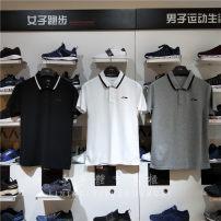 Sport polo APLN051 Ling / Li Ning Apln051-5 standard black, apln051-1 standard white, apln051-7 gray, apln051-6 ink blue male S/165,M/170,L/175,XL/180,XXL/185,3XL/190,4XL/195 Summer of 2018 Short sleeve routine Brand logo Comprehensive training Comprehensive training series cotton