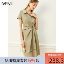 Dress Summer 2020 155/S 160/M 165/L 170/XL Mid length dress singleton  Short sleeve commute Polo collar High waist Solid color Single breasted Irregular skirt routine Others 30-34 years old Type H Iveni Korean version fold 51% (inclusive) - 70% (inclusive) cotton Exclusive payment of tmall