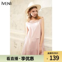 Dress Summer of 2019 Pink 155/S 160/M 165/L Mid length dress singleton  Short sleeve commute Crew neck middle-waisted Solid color Socket A-line skirt Others 30-34 years old Type A Iveni Ol style Lace up stereo decoration 09DS61103 More than 95% cotton Cotton 100% Exclusive payment of tmall