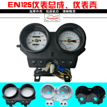 Motorcycle instrument CNSY Auxiliary factory instrument assembly electronic auxiliary factory instrument assembly mechanical auxiliary factory upper, middle and lower instrument case genuine instrument assembly mechanical genuine upper, middle and lower instrument case One