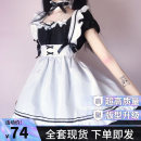 Cosplay women's wear suit goods in stock Over 14 years old Six piece set, six piece set + bowknot black silk, six piece set + bowknot net socks, six piece set + bowknot black silk + skirt support, six piece set + bowknot net socks + skirt support, six piece set + skirt support comic Chinese Mainland