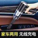 Car vacuum cleaner Black enhanced (storage bag + cleaning set) delivery