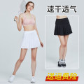 Sports skirt 170 trouser skirt White, black Ye Si er female S (adult), m (adult), l (adult), XL (adult), XXL (adult), XXXL (adult) Summer 2021 badminton Moisture absorption and perspiration, anti ultraviolet, quick drying, ultra light, breathable Underpants Sports life polyester fiber