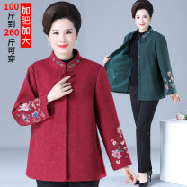 Middle aged and old women's wear Winter 2020 Red, green XL,XXL,XXXL,4XL,5XL,6XL,7XL,8XL New trend overcoat easy singleton  other 40-49 years old Cardigan thick stand collar routine routine XU684 pocket polyester 96% and above