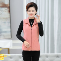 Middle aged and old women's wear Winter 2020, autumn 2020 Big red vest, rose red vest, denim blue vest, deep purple vest, rust red vest, snow green vest, jujube red vest and pink vest# XL,L,2XL,3XL,4XL,5XL Happiness Sweater / sweater singleton  other 40-49 years old Cardigan stand collar routine