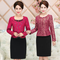 Middle aged and old women's wear Intellectuality Dress Self cultivation singleton  Decor 50-59 years old Conjoined moderate stand collar Medium length routine Nail bead Lace, polyester 71% (inclusive) - 80% (inclusive) zipper Middle-skirt Polyester Pencil skirt