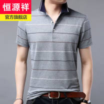 T-shirt Fashion City routine 170/88A 175/92A 180/96A 185/100A 190/104A hyz  Short sleeve Lapel standard daily summer Cotton 48.5% polyester 48.5% polyurethane elastic fiber (spandex) 3% middle age routine Business Casual other Summer 2020 stripe other cotton washing Domestic famous brands