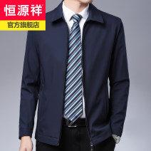 Jacket hyz  Business gentleman 165/84A 170/88A 175/92A 180/96A 185/100A 190/104A routine standard Other leisure spring Polyester 100% Long sleeves Wear out Lapel Business Casual middle age routine Zipper placket Straight hem Loose cuff Solid color Spring 2021 More than two bags) Side seam pocket