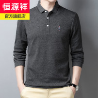 T-shirt other routine 170/88A 175/92A 180/96A 185/100A 190/104A hyz  Long sleeves Lapel standard Other leisure spring HYX51N95002 Other 100% middle age routine other Spring 2021 other other Domestic famous brands Same model in shopping mall (sold online and offline)