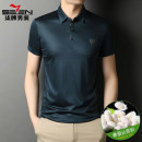 T-shirt Fashion City thin Seven brand men's wear Short sleeve Lapel easy Other leisure summer Regenerated cellulose fiber 75 . two %  Polyester 15 . seven %  Mulberry silk 9 . one % middle age routine Business Casual Iced silk 2021 Solid color Traceless embroidery mark mulberry silk No iron treatment