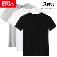 T-shirt Youth fashion routine S M L XL 2XL 3XL 4XL 5XL 6XL NGGGN Short sleeve Crew neck standard motion summer NJR21Z021802 Cotton 100% teenagers routine tide Cotton wool Spring 2021 Solid color other No iron treatment Pure e-commerce (online only)