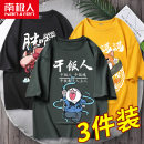 T-shirt Youth fashion routine S M L XL 2XL 3XL 4XL 5XL 6XL NGGGN Short sleeve Crew neck standard daily spring NJR21L030401 Cotton 100% teenagers routine tide Cotton wool Spring 2021 Cartoon animation cotton Cartoon animation No iron treatment Pure e-commerce (online only) More than 95%