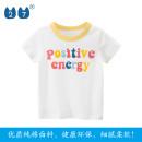 T-shirt white 27home 110cm,100cm,90cm,140cm,130cm,120cm female summer Short sleeve Crew neck Korean version No model Pure cotton (100% cotton content) Cartoon animation Class A other