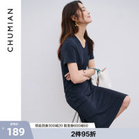 Dress Summer 2021 Mocha long Navy long Mocha Navy S M L XL Mid length dress singleton  Short sleeve commute Crew neck Solid color other other routine Others 25-29 years old Type H Primary cotton Korean version 30% and below nylon Viscose (viscose) 70.4% polyamide (nylon) 29.6%