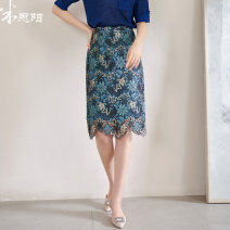 skirt Summer 2021 S M L XL XXL Blue / spot direct delivery Khaki / pre-sale to April 24 Middle-skirt commute High waist skirt Decor Type H 35-39 years old 1H21BI1263 81% (inclusive) - 90% (inclusive) Lace Mi Siyang nylon Cut out lace lady Polyamide 85.1% polyester 14.9%