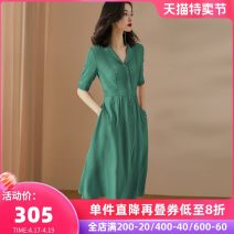 Dress Summer 2020 Red green S M L XL XXL Mid length dress singleton  Short sleeve commute tailored collar middle-waisted Dot Single breasted A-line skirt routine Others 35-39 years old Type A Mi Siyang lady Button printing 1M20AL2127-1 More than 95% other polyester fiber Polyester 100%