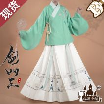 Cosplay women's wear suit Pre sale Over 14 years old [clothing] sword three - long song upper coat, [lower garment] sword three - long song horse face skirt game L,M,S Meow house shop Chinese Mainland Ancient style Jian Wang San Meow house shop Full payment Pre sale