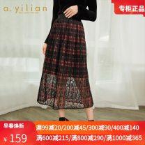 skirt Autumn 2020 S,M,L,XL Autumn pear red longuette commute High waist A-line skirt lattice Type A 25-29 years old 193172A088 Ailian polyester fiber Splicing Retro