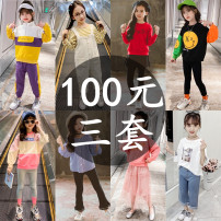 suit Other / other female spring and autumn Korean version Long sleeve + pants 2 pieces routine There are models in the real shooting Socket No detachable cap Cartoon animation cotton children Giving presents at school Class B Cotton 80% other 20% Chinese Mainland Zhejiang Province