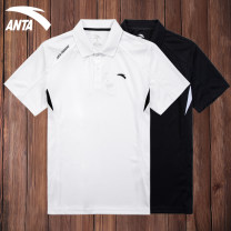 Sports T-shirt Anta 180 185 190 165 170 175 Short sleeve male Lapel 95017114-wd 7114 pure white 7114 moon blue 7114 basic black 8113 basic black 8113 moon blue 8113 pure white 8148 white routine Moisture absorption, perspiration, quick drying and ventilation Summer 2020 Brand logo Sports & Leisure