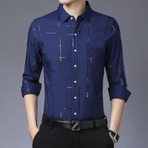 shirt Business gentleman City clover 165 170 175 180 185 routine square neck Long sleeves standard Other leisure autumn youth Other 100% Exquisite Korean style 2020 Autumn 2020 No iron treatment other Pure e-commerce (online only)