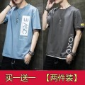 T-shirt other routine Others Short sleeve Crew neck easy Other leisure summer 2021