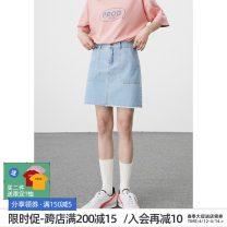 skirt Spring 2021 S,M,L Denim blue, denim grey, denim blue (pre-sale), denim grey (pre-sale) Short skirt High waist A-line skirt 18-24 years old 91% (inclusive) - 95% (inclusive) PROD Bldg