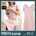 Dress Summer 2021 Mid length dress singleton  Short sleeve V-neck Loose waist Solid color Socket A-line skirt routine Others 25-29 years old Stitching, ruffles 81% (inclusive) - 90% (inclusive) other modal