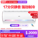 air conditioner Cold and warm type Big one frequency conversion Level 3 Haier white 12-18㎡ Wall mounted Leader / commander kfr-26gw / Effective two thousand and sixteen trillion and ten billion seven hundred and three million eight hundred and sixty-five thousand five hundred and eighty-three