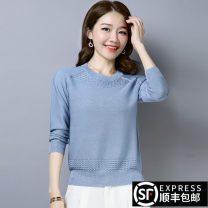 T-shirt Blue pink light coffee apricot Navy M L XL XXL XXXL Autumn of 2019 Long sleeves Crew neck easy have cash less than that is registered in the accounts routine commute other 96% and above Korean version originality Mathila MSDL2019012792 Other 100%