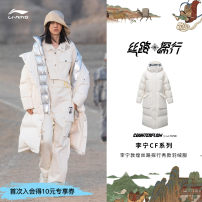 Sports down jacket AYMQ562-2 Off white new standard black Ling / Li Ning female S (adult) m (adult) l (adult) XL (adult) XXL (adult) have more cash than can be accounted for White duck down 80% 300g and above Autumn 2020 Hood zipper Sports & Leisure letter Sports Life Series polyester fiber yes