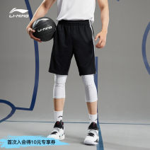 Basketball clothes Ling / Li Ning XS S M L XL XXL 3XL 4XL 5XL Black new base red brilliant blue water wave green male shorts AAPR351-1 Summer 2021 yes
