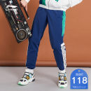 trousers neutral AYKQ184 Ling / Li Ning S (male) / S-M (female) m (male) / l-xl (female) l (male) / 2XL (female) XL XXL Autumn 2020 Frenulum Sports & Leisure easy Sports Life Series Brand logo design letter nylon Warm and windproof, super elastic knitting polyester fiber middle-waisted yes