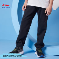 trousers Ling / Li Ning male spring and autumn trousers leisure time Official pictures Sports pants Leather belt middle-waisted Cotton polyester Don't open the crotch Cotton 65% polyester 35% Class B Spring of 2018 7, 8, 9, 10, 11, 12 Chinese Mainland