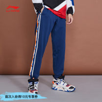 trousers male AKLQ589 Ling / Li Ning S M L XL XXL XXXL New standard black navy blue new standard black-3 Navy blue-4 Autumn 2020 Tightness Sports & Leisure routine Sports Life Series Brand logo letter Cotton polyester knitting nothing middle-waisted yes