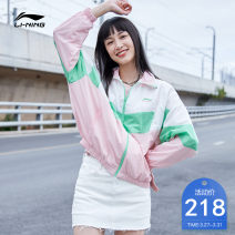 Sports jacket / jacket Ling / Li Ning female XS (adult) s (adult) m (adult) l (adult) XL (adult) XXL (adult) 3XL AJDR226-1 Yinghuo green soft powder three hundred and forty-nine Spring 2021 stand collar zipper Contrast brand logo embroidery Sports & Leisure Sports Life Series yes
