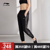 trousers female AYKR136-2 Ling / Li Ning two hundred and forty-nine XS S M L XL XXL 3XL Black haze purple Summer 2021 Tightness Comprehensive training easy Comprehensive training series Brand logo letter other Woven middle-waisted yes