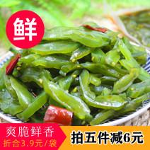 Kelp Pickled aquatic products Chinese Mainland Liaoning Province Dalian  200g Bagged Dalian Bohai Shengdao Food Co., Ltd Cool and dry Sodium glutamate, etc