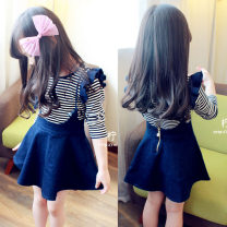 suit Other / other 100 = 7, 110 = 9, 120 = 11, 130 = 13, 140 = 15 female spring and autumn leisure time Long sleeve + skirt 2 pieces routine There are models in the real shooting Socket nothing stripe Cotton blended fabric children Expression of love