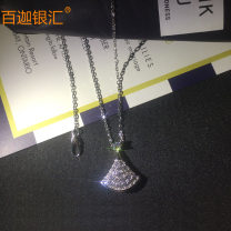Necklace Silver ornaments 101-200 yuan Other / other Full diamond fan-shaped skirt Necklace female 40-45cm brand new Japan and South Korea female goods in stock yes Fresh out of the oven 21cm (inclusive) - 50cm (inclusive) yes Below 10 cm Silver inlaid gems silver other other baijiayinhui031