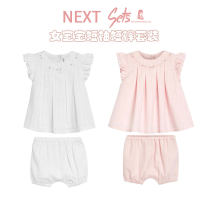 suit Next White set [in stock], white set, order for 20 days 3-6 months (66), 6-9 months (73), 9-12 months (80), 12-18 months (85), 1.5-2 years (90) female summer Europe and America Sleeveless + pants 2 pieces Thin money nothing Pure cotton (100% cotton content) 262-329