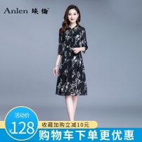 Dress Spring of 2019 White flower M L XL 2XL 3XL Mid length dress singleton  three quarter sleeve commute other middle-waisted Socket A-line skirt routine Others 35-39 years old Type A Ellen Simplicity Auricular lace up zipper print AL19185 More than 95% polyester fiber Polyester 100%