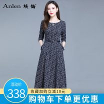 Dress Spring 2021 blue M L XL 2XL 3XL longuette singleton  Long sleeves commute Crew neck middle-waisted lattice Socket A-line skirt routine 35-39 years old Type A Ellen Korean version Three dimensional decoration AL20646 More than 95% polyester fiber Polyester 100% Pure e-commerce (online only)