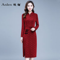 Dress Spring 2020 Red pre-sale 5 days M L XL 2XL 3XL Mid length dress singleton  Long sleeves commute stand collar middle-waisted Solid color Socket One pace skirt routine Others 35-39 years old Type A Ellen Simplicity Stitched button zipper AL19966 More than 95% polyester fiber