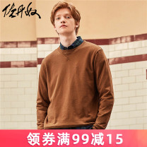 Sweater Youth fashion Giordano / Giordano S M L XL XS XXL Solid color Socket routine Crew neck autumn Straight cylinder youth routine Cotton 85% polyester 15% cotton Spring 2021 80% (inclusive) - 89% (inclusive) Same model in shopping mall (sold online and offline) simple style