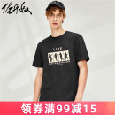 T-shirt Youth fashion routine S M L XL XXL Giordano / Giordano Short sleeve Crew neck standard Other leisure Cotton 100% youth routine Spring 2021 Alphanumeric printing cotton Creative interest Same model in shopping mall (sold online and offline) More than 95%