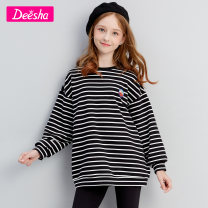Sweater / sweater Deesha / Desha Green stripe Pink Stripe Black Stripe female 120cm 130cm 140cm 150cm 160cm 165cm 170cm spring and autumn nothing leisure time Socket routine There are models in the real shooting other stripe Cotton 95% polyurethane elastic fiber (spandex) 5% 2117026E1 Class B