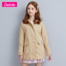 Plain coat Deesha / Desha female 120cm 130cm 140cm 150cm 160cm 165cm spring and autumn leisure time Zipper shirt There are models in the real shooting routine No detachable cap Cotton blended fabric Crew neck 2114105E1 Cotton 100% Class C Spring 2021